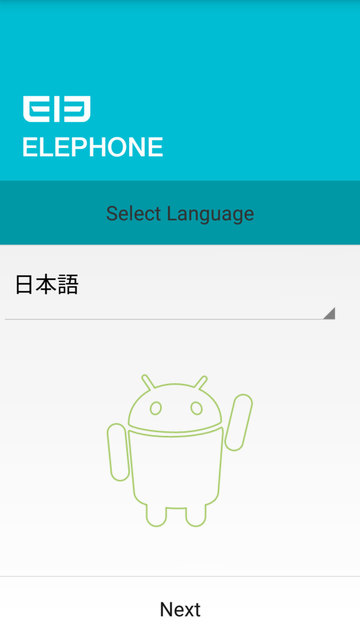 Elephone-S7-Screen01.jpg